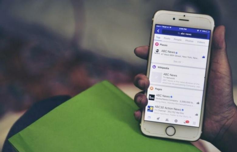 Facebook'a çok ağır darbe!