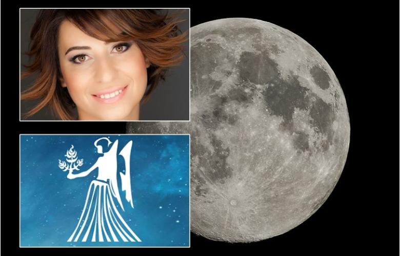 Astrolog Sema Sidar'dan 26 Şubat haftasının ve yeni haftanın burç yorumları. Bu hafta Başak Burcu'ndaki Dolunay bizi bekliyor.