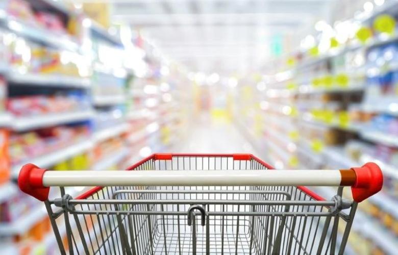 İçişleri'nden marketlerle ilgili son dakika genelgesi... Artık bu ürünler satılamayacak